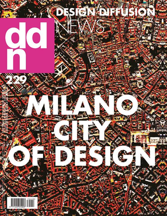 Ddn-229_-cover
